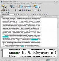 программа Ocr для сканера - фото 11
